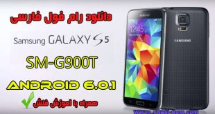 SAMSUNG S5 G900T Android-6.0.1