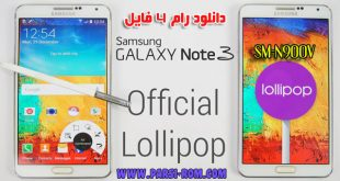 Samsung Galaxy Note 3-N900V
