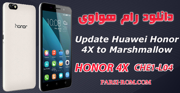 فایل فلش Honor 4X-Che1-L04 che1-l04 دانلود رام اندروید۶ هواوی Honor 4X-Che1-L04 Huawei Honor 4X to Marshmallow