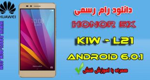 Honor 5X-KIW-L21 flash file